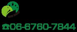 【低価格】☆大阪市許可業者による遺品整理・生前整理・お部屋の片づけ☆/株式会社大成興産